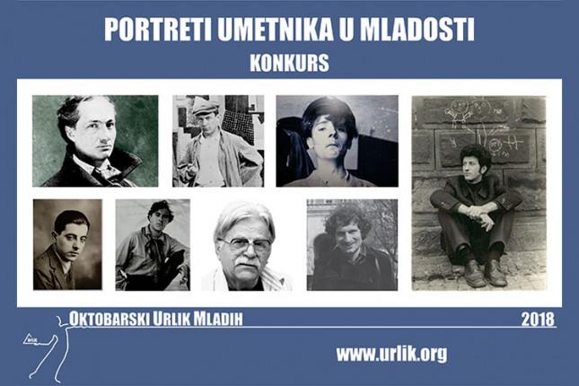 """Konkurs za mlade umetnike """"Portreti umetnika u mladosti"""""""