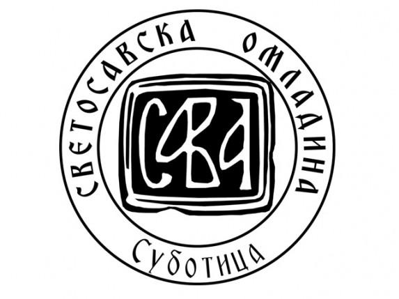 """Neistinite tvrdnje o istupanju Svetosavske omladine iz SKC """"Sveti Sava"""""""