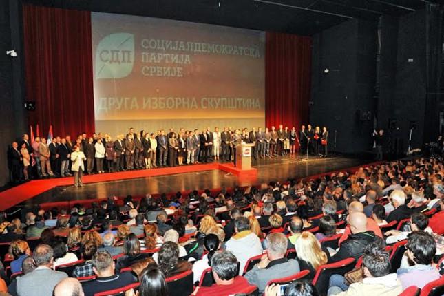Saopštenje Socijaldemokratske partije Srbije