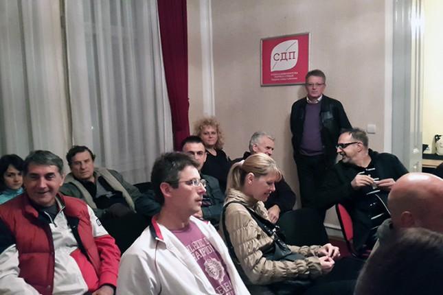 "SDPS osnovao Мesni odbor ""Centar III"""