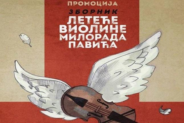 """Promocija zbornika """"Leteće violine Milorada Pavića"""""""