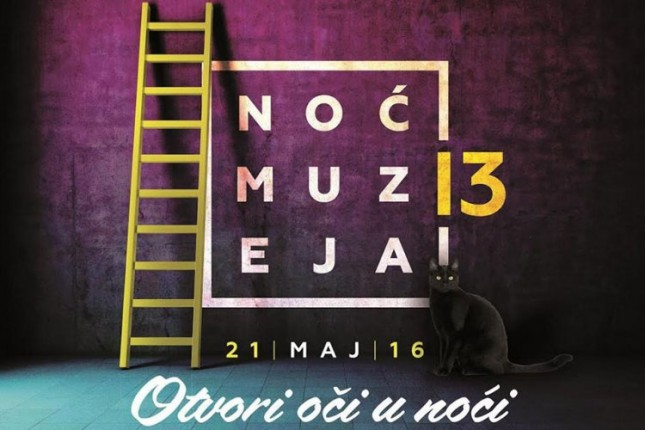 Program XIII Noći muzeja 2016