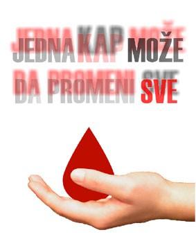 Krv život Znači Vesti 24042009 Subotica