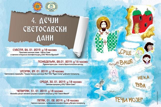 """Dečji svetosavski dani"" od 26. januara do 1. februara"