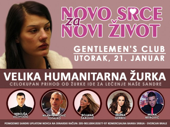 Večeras humanitarna žurka za Sandru Svorcan