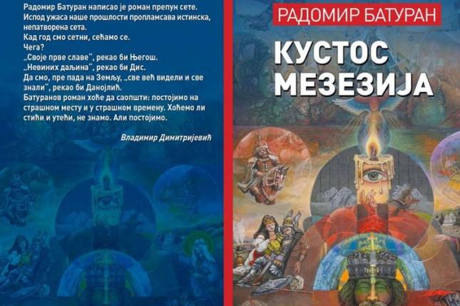 "Književno veče u SKC ""Sveti Sava"" - promocija romana ""Kustos Mezezija"""