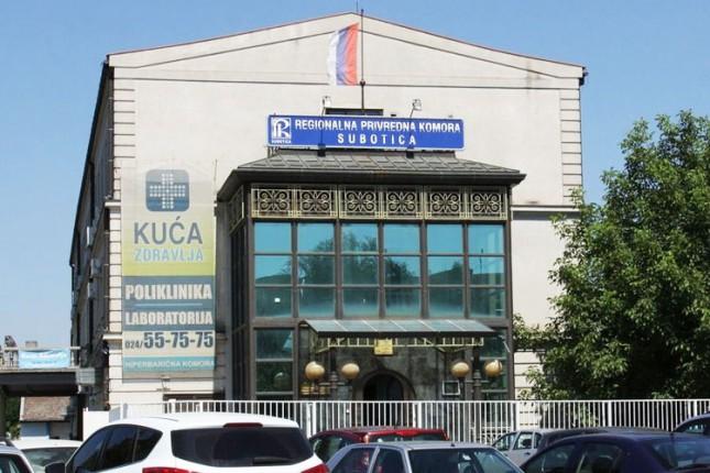 Komora Subotica: centar za elektro-metalski kompleks, špediciju ili međugraničnu saradnju