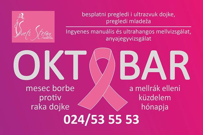 Besplatni pregledi grudi i mladeža do 20. oktobra