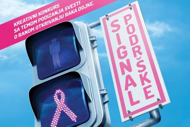 Kreativni konkurs za najbolji slogan i poster o prevenciji raka dojke