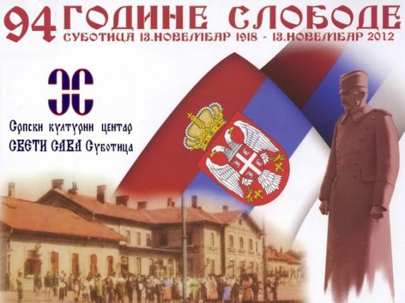 """Program Srpskog kulturnog centra """"Sveti Sava"""""""