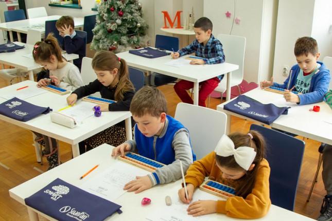 """Zimski upisni rok na kurseve u """"Smart edu"""" centru"""