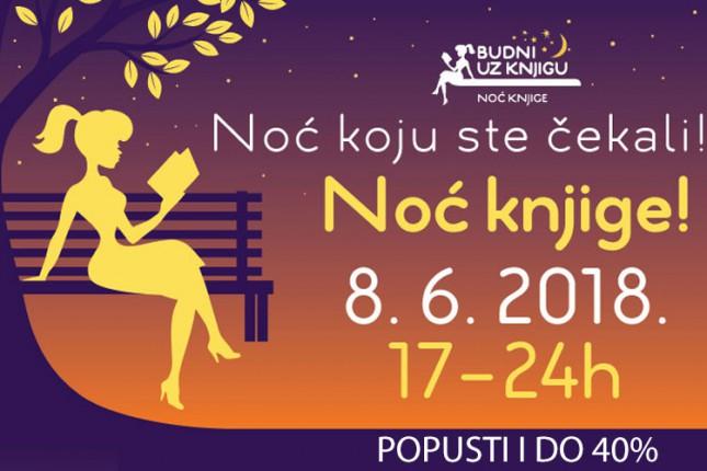 """""""Noć knjige"""" sutra u Laguninim knjižarama"""