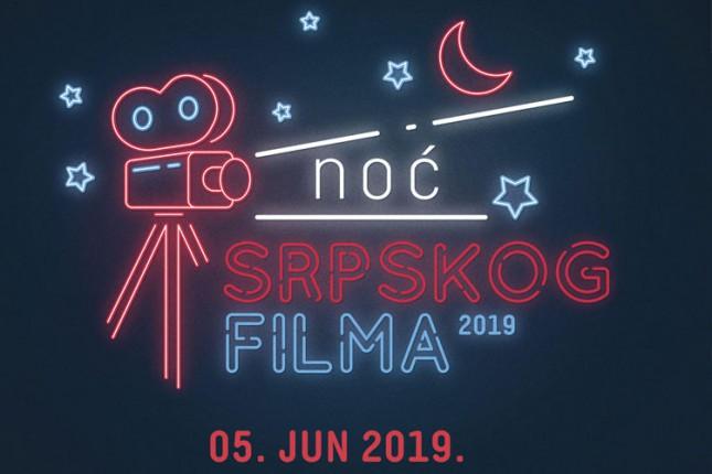 """""""Noć srpskog filma"""" sutra u subotičkim bioskopima"""