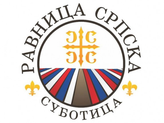 Ravnica Srpska podržava javnu raspravu o Zakonu o nacionalnim savetima manjina