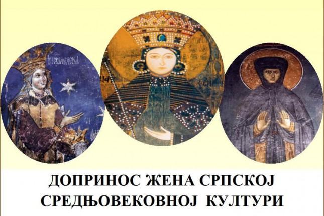 "Predavanje ""Doprinos žena srpskoj srednjovekovnoj kulturi"" večeras u Gradskoj biblioteci"