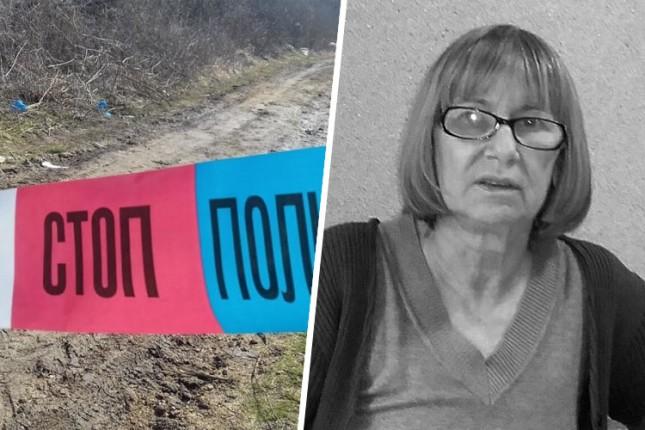 Tragičan kraj potrage za 63-godišnjom Terezijom Marcikić
