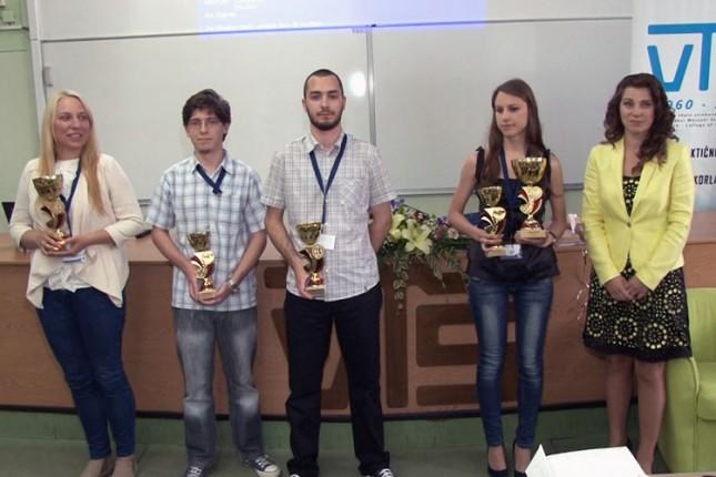 Nagrade za najbolje mlade inovacije