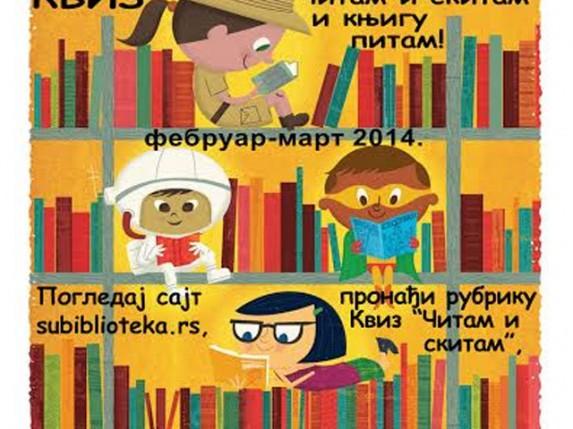 """Kviz Gradske biblioteke:""""Čitam i skitam"""""""