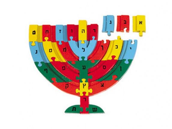 Večeras radionica hebrejskog jezika i savremeni izraelski film