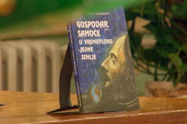"""Promovisana knjiga koja predstavlja omaž muzičkoj grupi """"Azra"""" i umetničkom stvaralaštvu Branimira Džonija Štulića"""