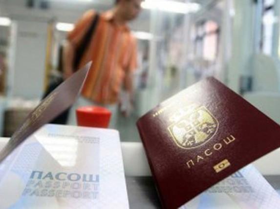 Izgubljeno oko 2.500 ličnih karata i pasoša