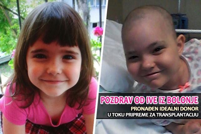 Iva Zvekić ima donora, transplantacija kreće narednog ponedeljka