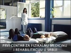 U Subotici će se graditi centar za fizikalnu medicinu i rehabilitaciju