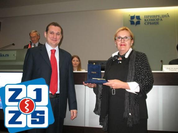 """Oskar kvaliteta"" za Zavod za javno zdravlje Subotica"