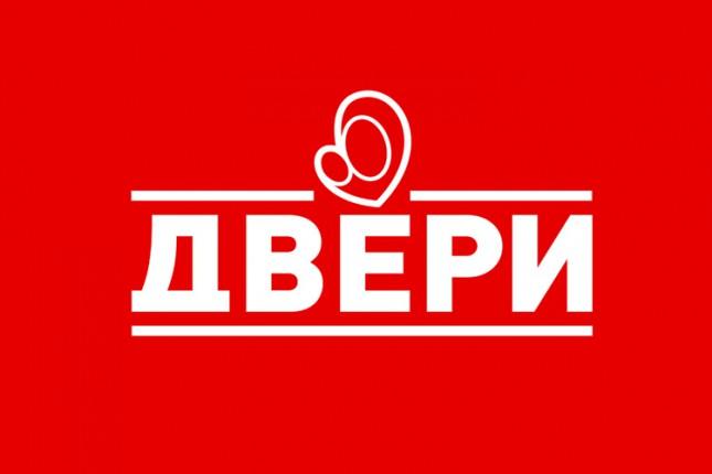 Dveri Subotica: Uvesti u primenu usvojeni Lokalni antikorupcijski plan