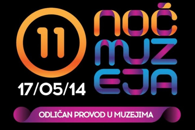 Program Noći muzeja 2014