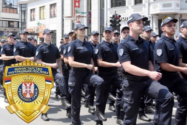 Raspisan konkurs za obuku 30 policijskih službenika za rad u PU Subotica