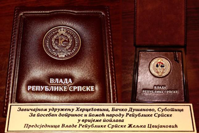 """Udruženje """"Hercegovina"""" dobilo zahvalnicu od Vlade Republike Srpske"""