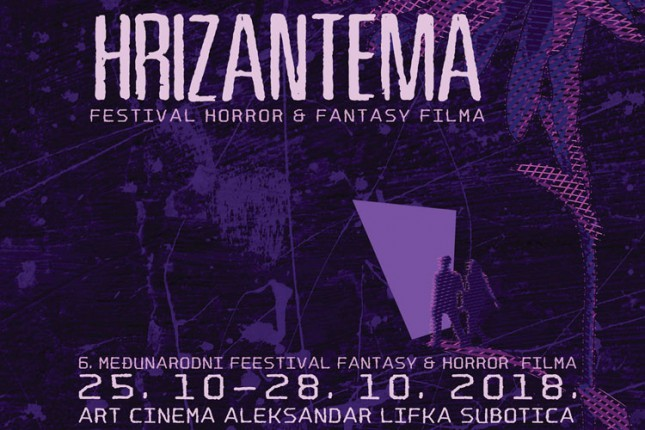 "Festival fantazije i horor filma ""Hrizantema"" počinje u četvrtak"