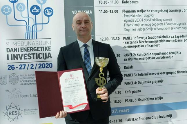 Gerontološki centar Subotica najbolji u energetici