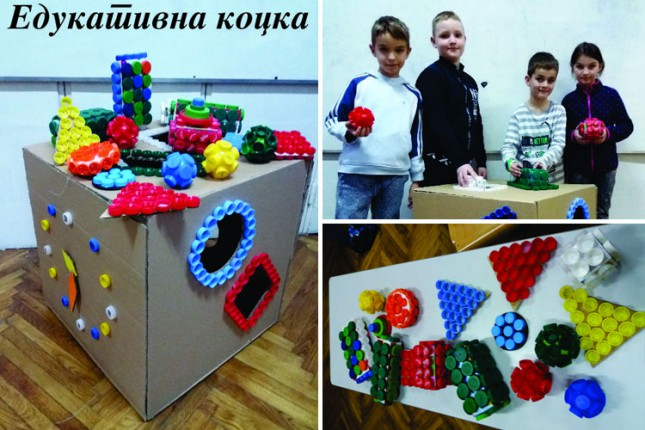 """Učenici OŠ """"10. oktobar"""" osvojili 2.500 evra za igračku od recikliranog materijala"""