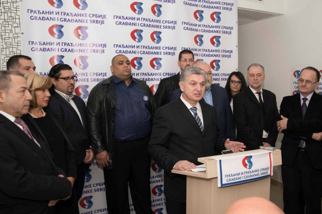 "Formirana predizborna koalicija ""Građani i građanke Srbije"""
