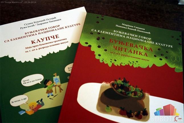 Donacija predsednika Srbije deci koja pohađaju nastavu na bunjevačkom jeziku