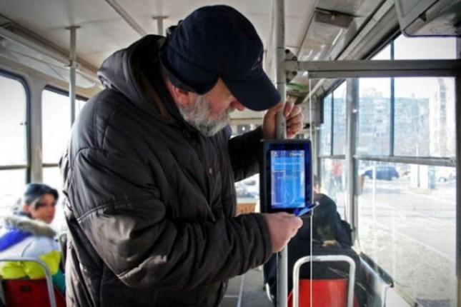 Prijave za subvencionisanje gradskog prevoza lica starijih od 65 godina