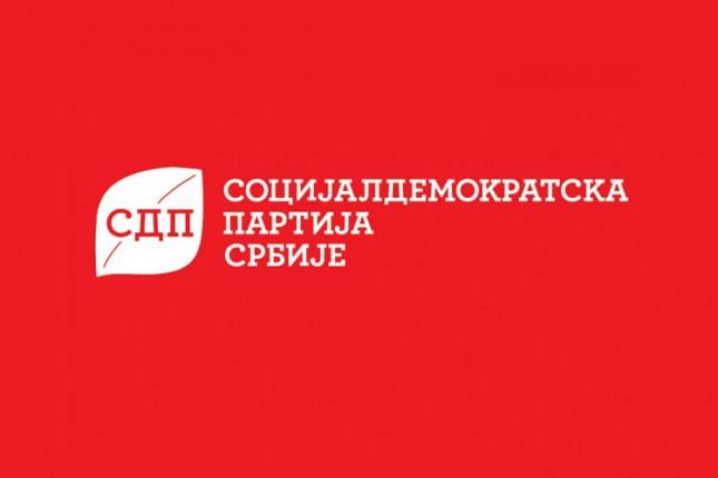 SDPS: Formiran Mesni odbor Tavankut