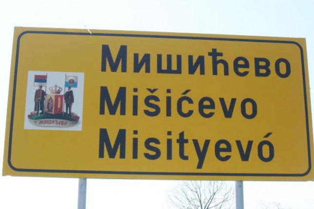 Mišićevo - selo u kojem se školska zvona i dalje čuju