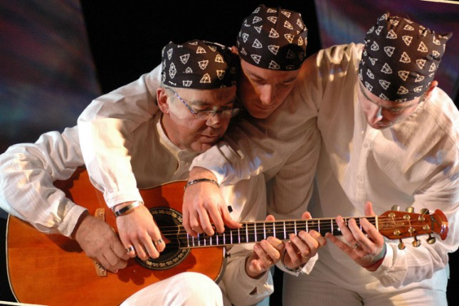 "Koncert gitarske muzike u balkanskom stilu - trio ""Balkanske žice"""