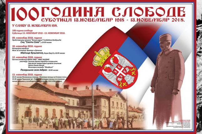 """Program """"U slavu 13. novembra 1918."""" povodom obeležavanja veka od ulaska srpske vojske u Suboticu"""