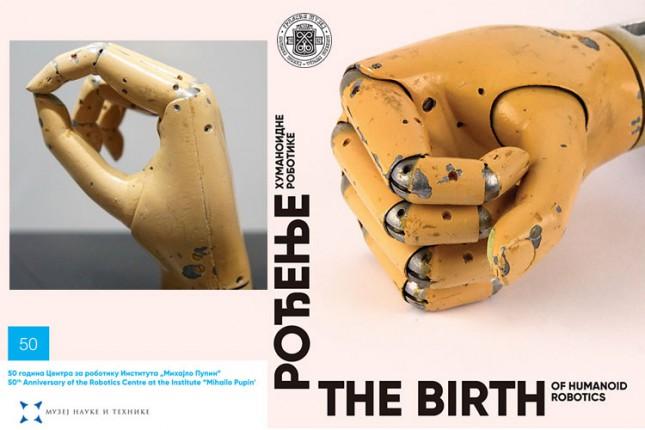 """Otvaranje izložbe posvećene Centru za robotiku Instituta """"Mihajlo Pupin"""" sutra u Gradskom muzeju"""