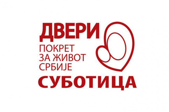 Srpski pokret Dveri: Vlast ne poštuje građane