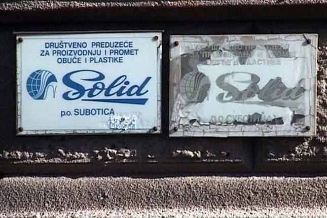 """Bivši radnici """"Solida"""" se nadaju zaostalim zaradama"""