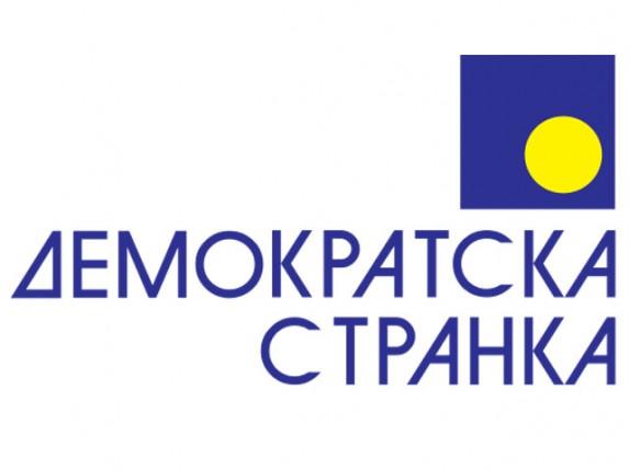 GrO DS: Podržavamo inicijativu Gradonačelnika da se PGR ponovo razmotri