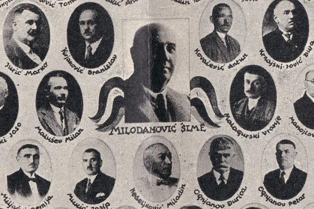 Vremeplov: Oslobođenje i ujedinjenje u Subotici 100 godina kasnije - Epizoda III - Osnivanje bunjevačko-srpskog narodnog odbora