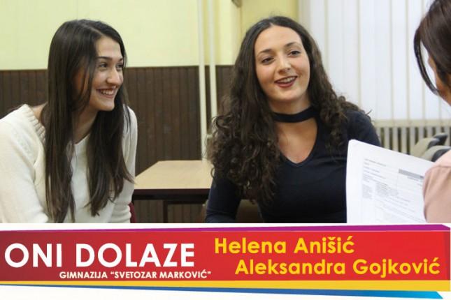 """Oni dolaze: Helena Anišić i Aleksandra Gojković, Gimnazija """"Svetozar Marković"""""""