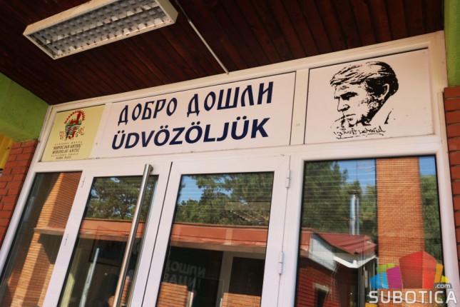 """Obeležen Dan škole u u OŠ """"Miroslav Antić"""""""