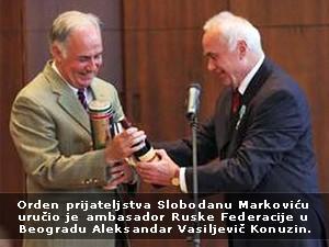 Slobodanu Markoviću uručen ruski orden